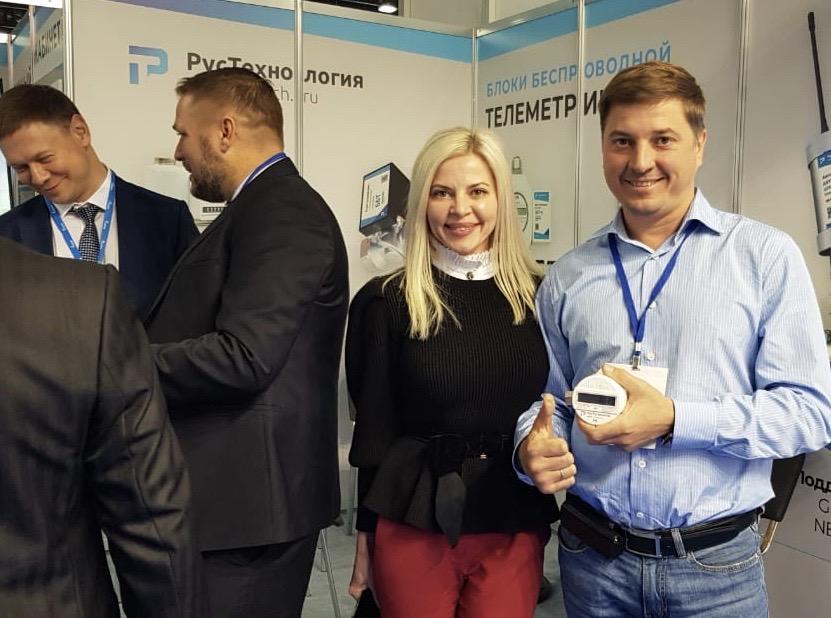 Участие в выставке «Рос-Газ-Экспо 2019»           г.Санкт-Петербург