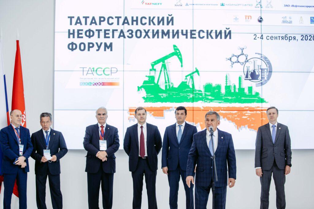 Участие в выставке «Нефть, газ. Нефтехимия 2020» г.Казань