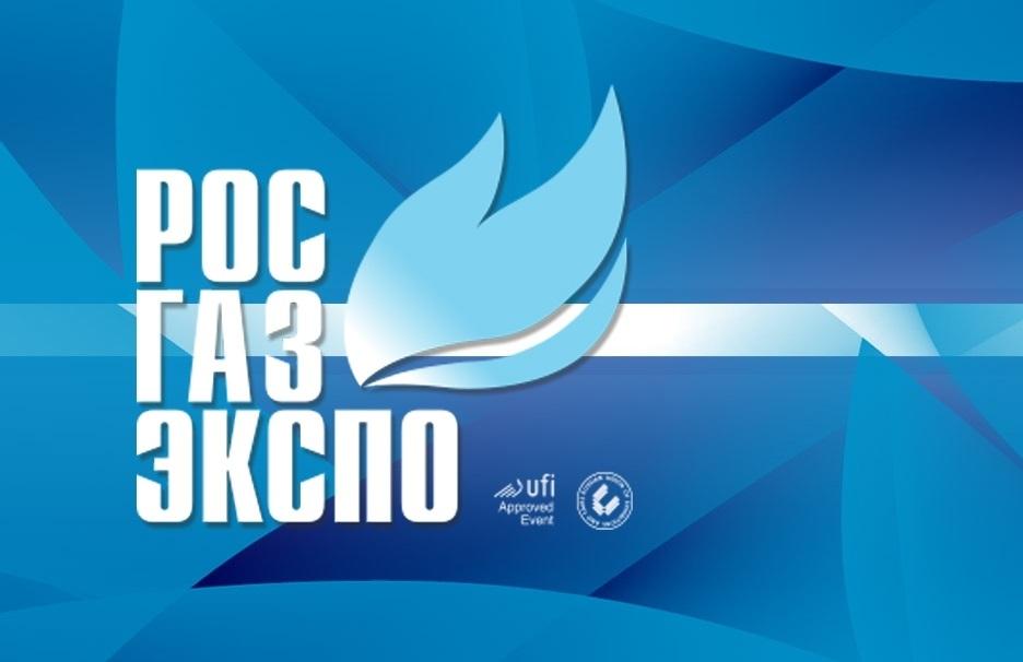 DIO TECH примет участие в 24-ой Международной специализированной выставке газовой промышленности РОС-ГАЗ-ЭКСПО